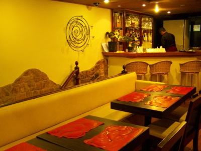 Restaurante Hachiko. Imagem: Jeguiando.
