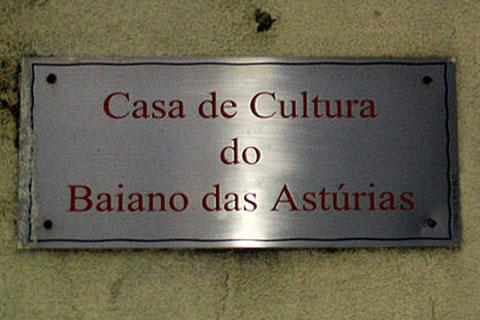 Casa de Cultura do Baiano das Astúrias. Imagem: Erik Pzado.